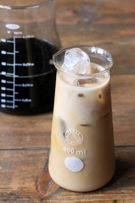 Cardamom Cold Brew Coffee | Oxo Cold Brewer | Veggie Desserts Blog