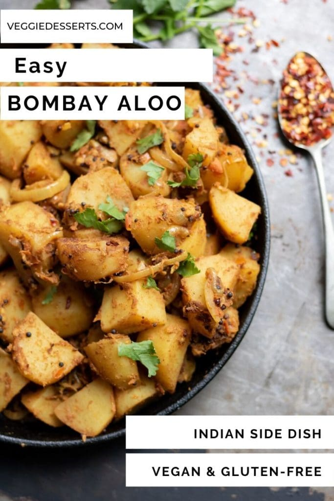 Pinnable image for Bombay Aloo (Indian bombay potatoes side dish recipe)
