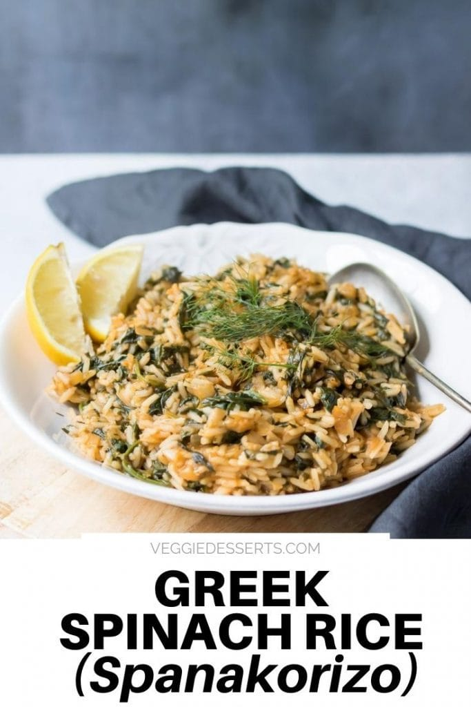 Dish of spinach rice with text overlay that says: Greek Spinach Rice spanakorizo.