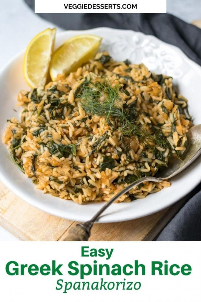 Serving dish of rice with text overlay that reads: Easy Greek Spinach Rice spanakorizo.