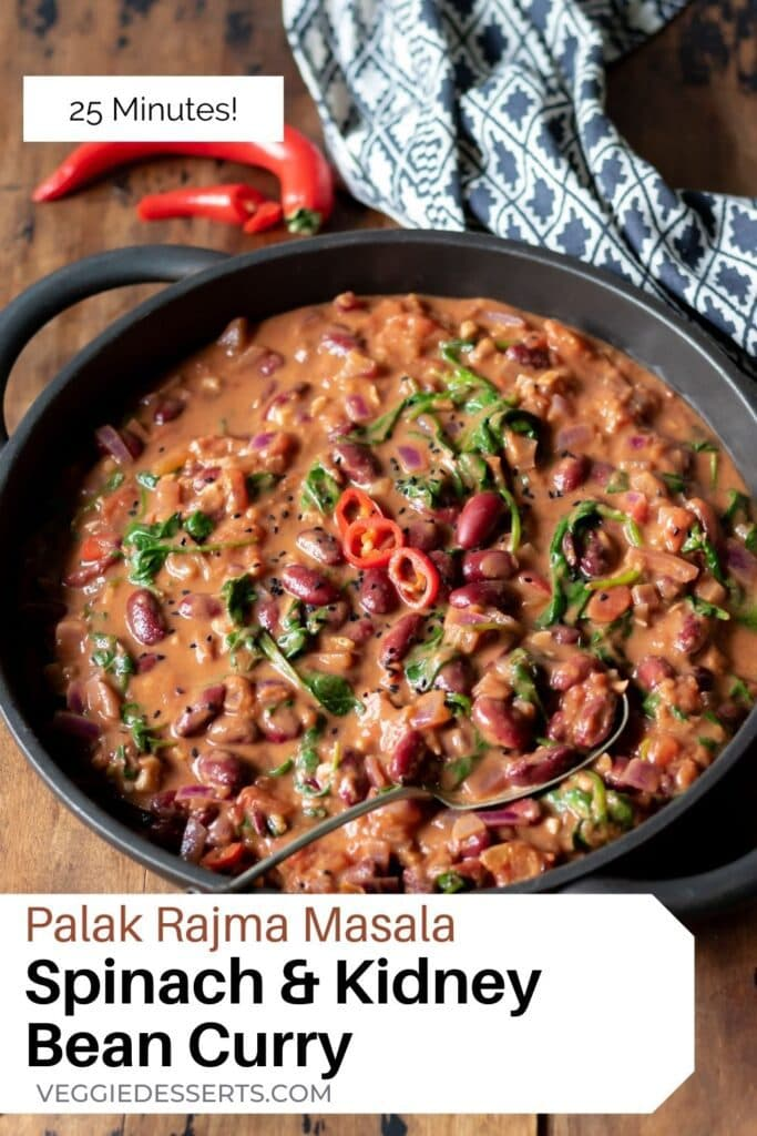 Dish of curry with text: Palak Rajma Masala Spinach and Kidney Bean Curry.